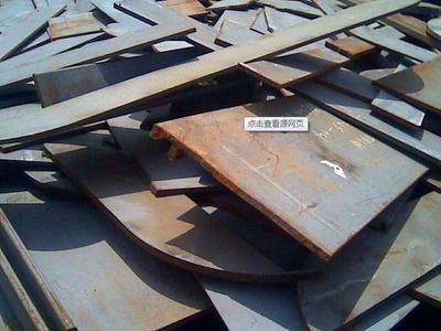 废钢铁回收11